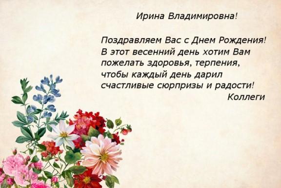 flower-3919518_960_720