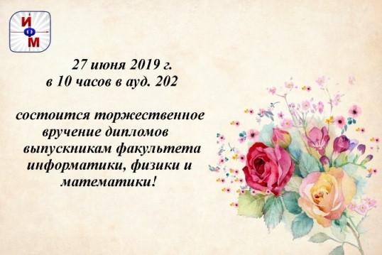 flower-3415551_1920
