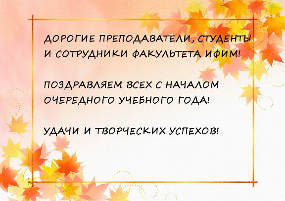 autumn-background-4334394_960_720